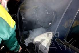 Ароматизация автомобилей сухим туманом, нейтрализация неприятных запахов.