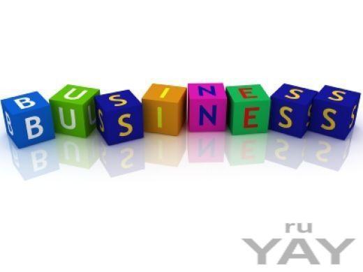 Регистрация некоммерческих компаний