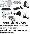 Установка спутникового телевидения, установка спутниковых антенн, цифровое тв, видеонаблюдение