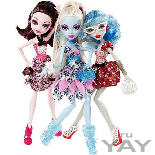 Продаю куклы монст хай