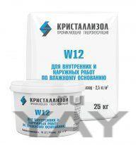 Гидроизоляционная добавка в бетон «кристаллизол w12»