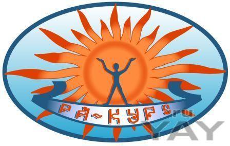 """Франшиза """"ра-курс"""". ежемесячная прибыль от 300 000 до 1 500 рублей."""