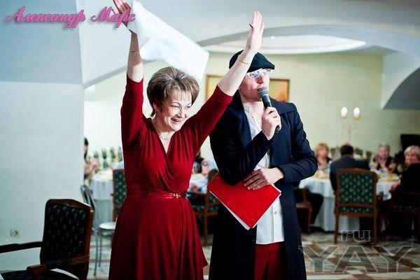 Драйвовый и позитивный ведущий на свадьбу