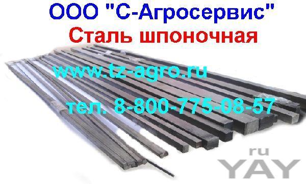 Квадратный профили сталь