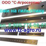 Шпоночная сталь для хлебзаводов