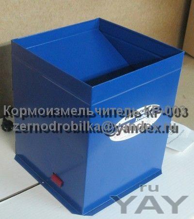 Кормоизмельчитель (корморез) кр-003