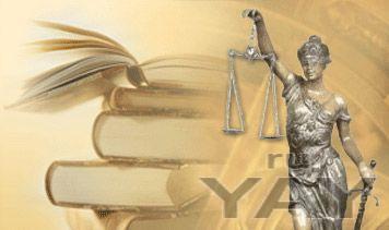 Регистрация юр. лиц,ип. налогообложение