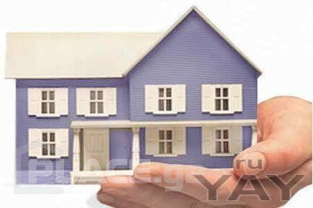 Поможем быстро продать или купить квартиру, недвижимость