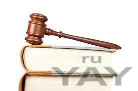 Юридические услуги все виды.адвокат. регистрация бизнеса