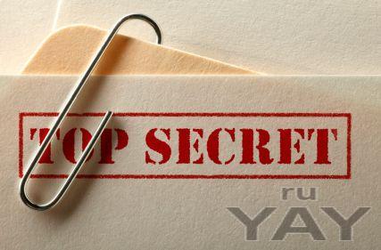 Получение допуска к государственной тайне