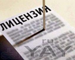 Помощь в получении алкогольной лицензии екатерина владимировна
