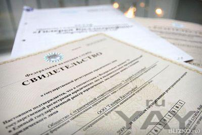 Алкогольная лицензия до 10 дней.быстро