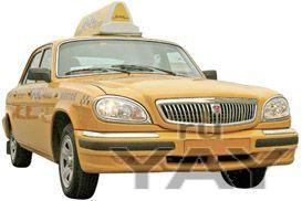 Лицензия на такси быстро