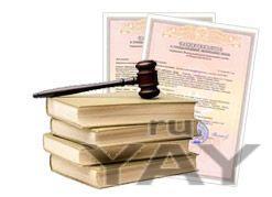 Оформление допуска ген.директора к гос.тайне для последующего получения лицензии фсб.