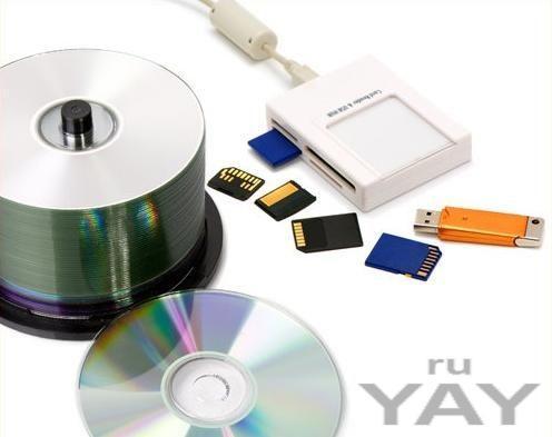 Оптовая продажа дисков двд, сд, мп3, блюрей