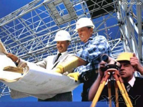 Продажа бизнеса – строительная компания.