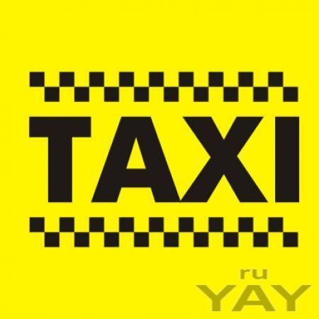 Продажа бизнеса - такси в г. сочи