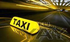 Такси в г. сочи готовый бизнес