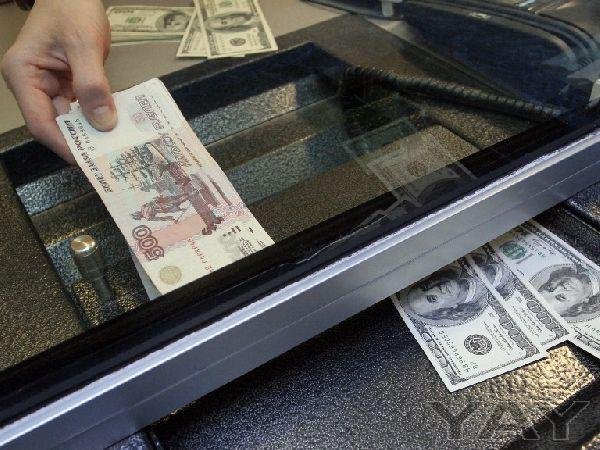 Кредит с испорченной кредитной историей и просрочками помощь в получении.