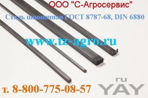 Полоса калиброванная фасон сталь