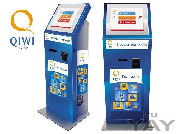 Установка платежного терминала в вашем помещении!