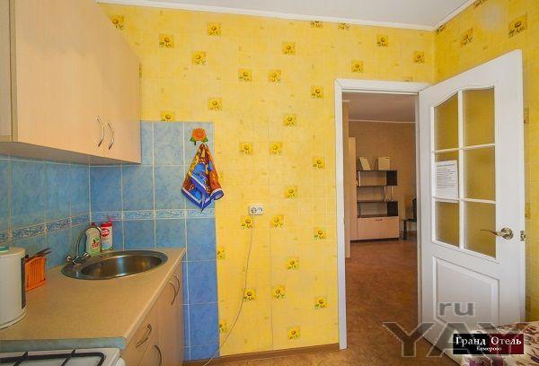 Посуточная аренда 1 комнатной квартиры в центре