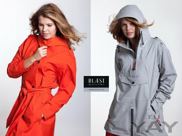 Дизайнерская одежда оптом из норвегии