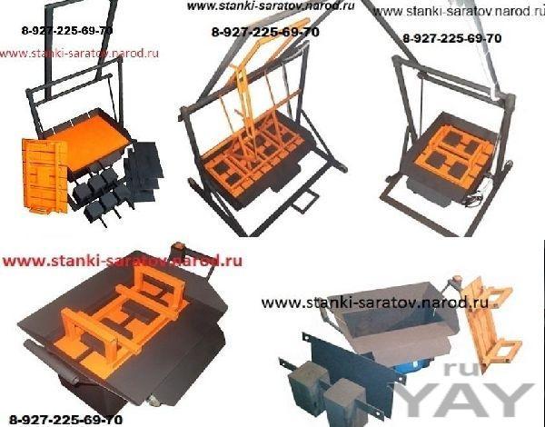 Вибропресс для производства шлакоблоков керамзитоблоков