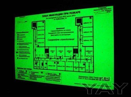 Изготовление светящихся схем эвакуации