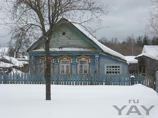 Продается дом в п. болотский