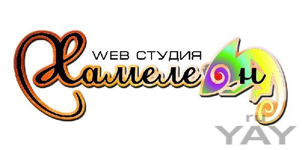 Создание web-сайтов под ключ