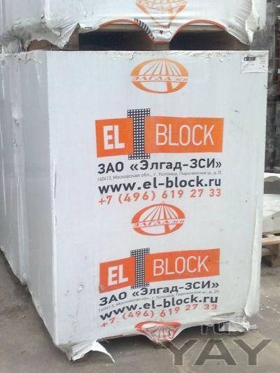 Блоки el-block  3000руб./м3 1сорт с ндс.