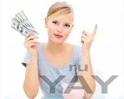 Помощь в получении кредита казани, через знакомых банке.