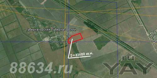 Продам 836 соток земли под строительство в курортной зоне.дёшево.