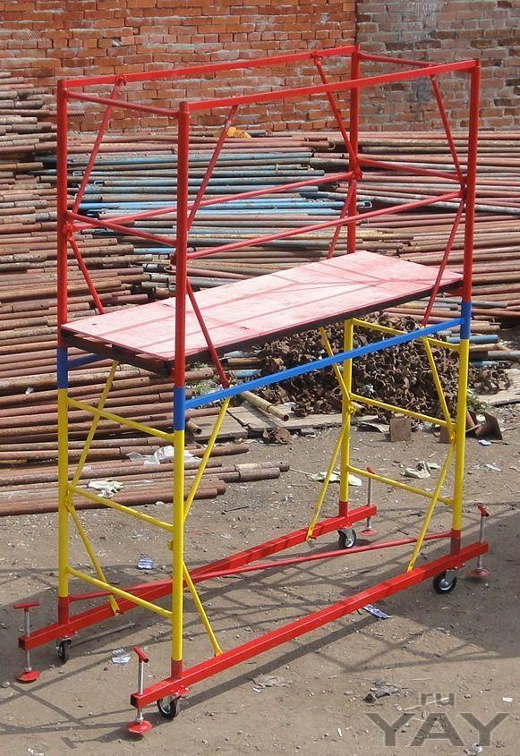 Приобрету вышку-туру, лестницу алюминиевую сахалинская область