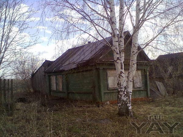Продам дом для прописки