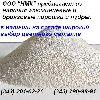 Пудра бронзовая бпк ту 48-21-721-81 для красок.