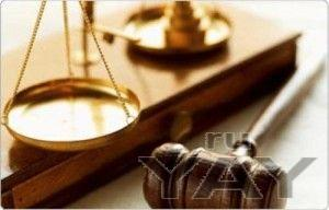 Юридические консультации предоставляем
