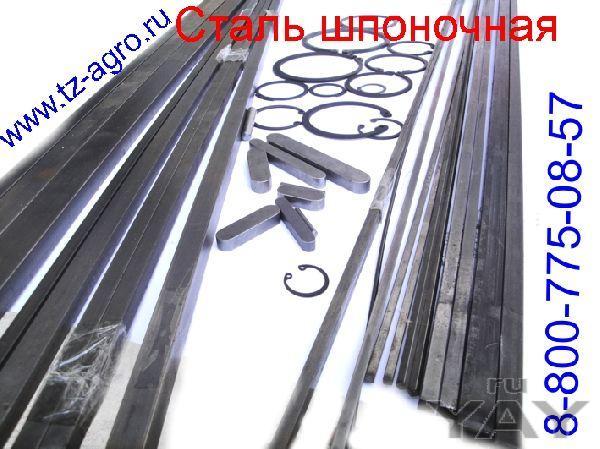 Круг калиброванный стальной предлагаем