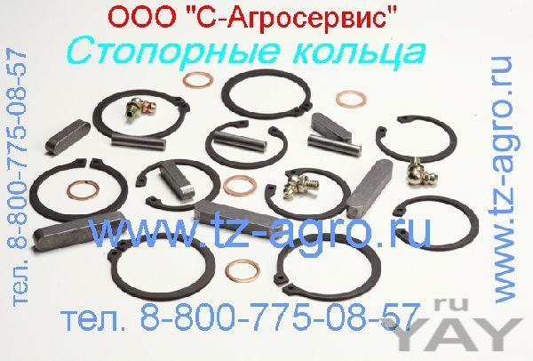 Кольцо стопорное гост 13942-86 гост 13943