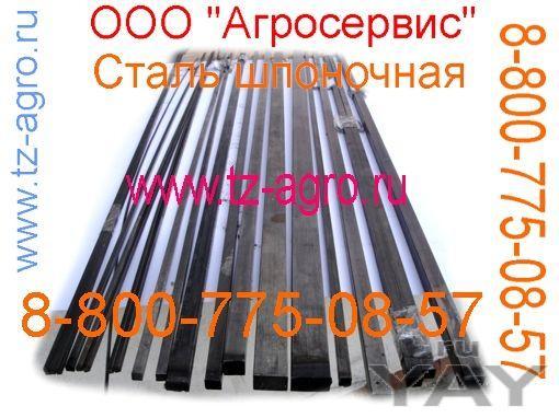 Квадраты стальные горячекатаные,калиброванный круг гост 102