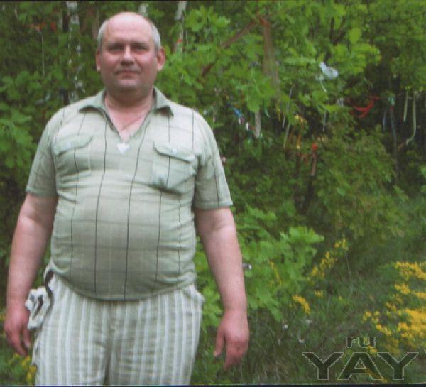 Православный народный целитель, магия белая
