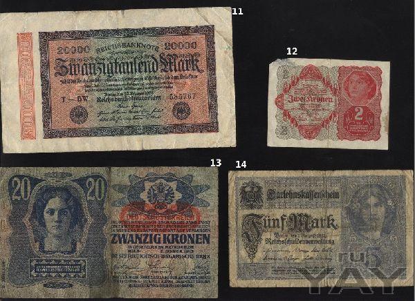 Продаются старинные бумажные деньги. 50 рублей за штуку. германия, австрия, польша. все подлинные