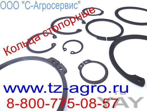 Кольцо стопорное din 472 продаем