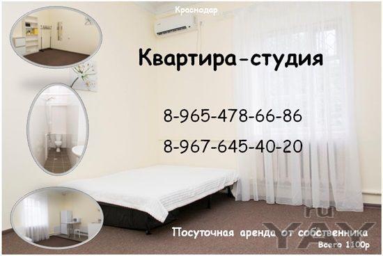 Студия, 24 м², 1/2 эт на 1 этаже