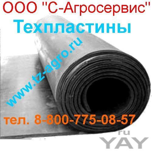 Техническая пластина резиновая
