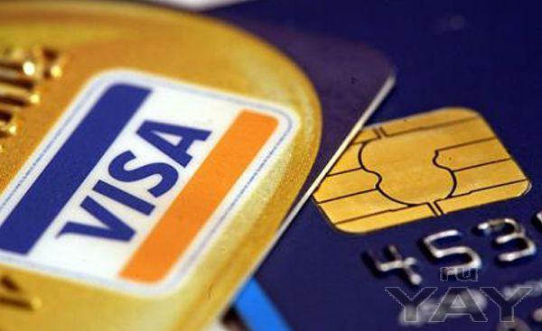 Быстрый заработок - карты с деньгами!