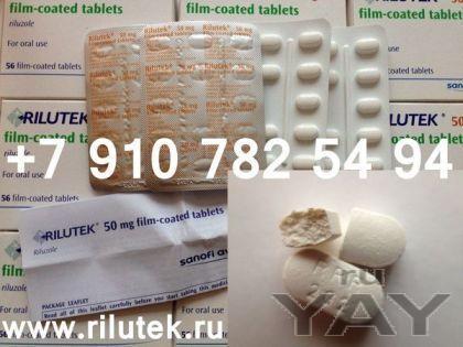 Рилутек рилузол (riluzole) 50 мг №56 доставим срочно