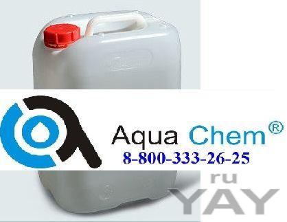 Продаем борфтористоводородная, бромистоводородная кислоты