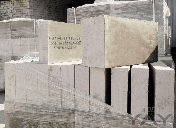 Пенобетонные блоки стеновые, конструкционные и перегородок
